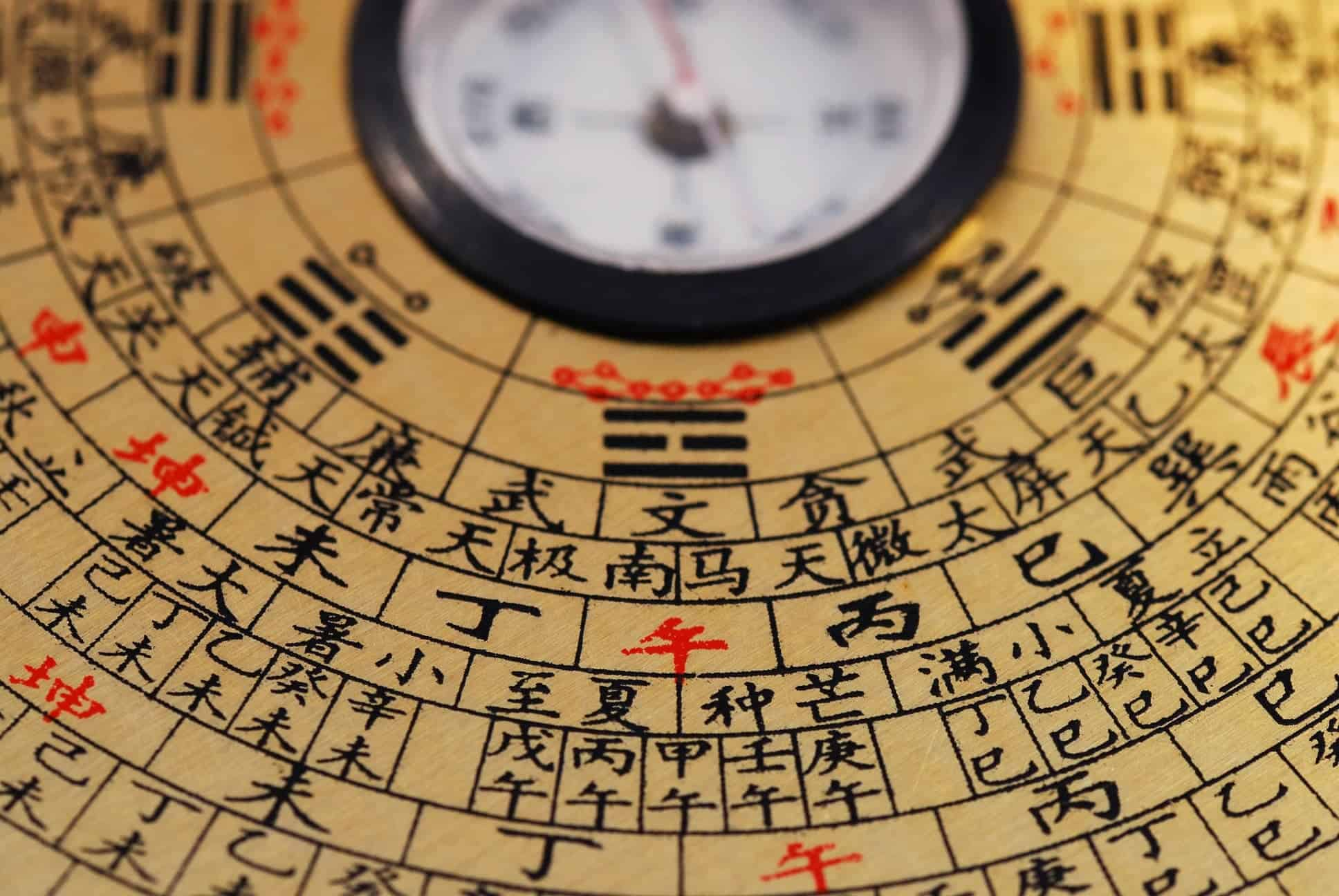 Free feng shui consultation free chinese astrology consultation nvjuhfo Choice Image