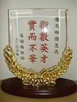 Feng Shui Testimonials