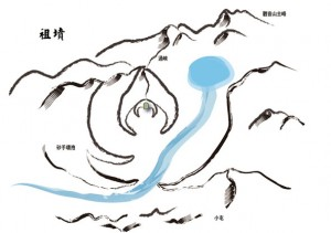 Chinese Feng Shui Master draws mountain map